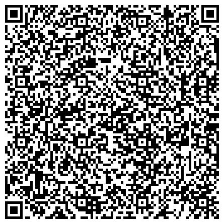 QR-код с контактной информацией организации «Карнавал Левчика» Карнавальные костюмы, детские новогодние костюмы, детская одежда