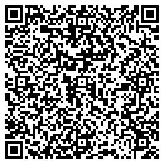 QR-код с контактной информацией организации Субъект предпринимательской деятельности ЧП «Хелен»