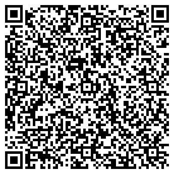 QR-код с контактной информацией организации Частное предприятие Lakreal