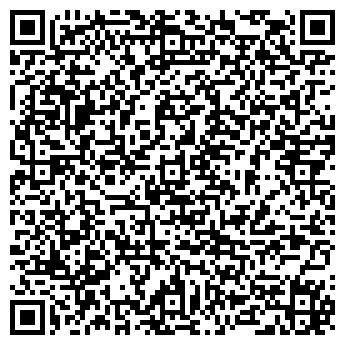 QR-код с контактной информацией организации ФОНАРИКИ-АРТ