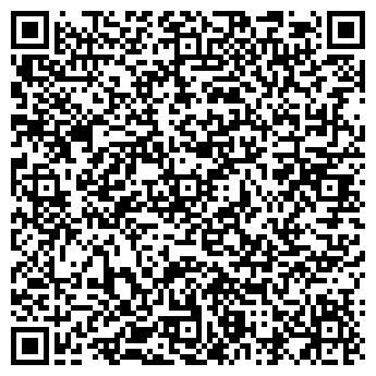"""QR-код с контактной информацией организации ООО """"Фитона"""""""