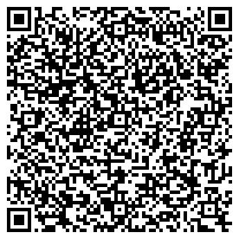 QR-код с контактной информацией организации Салон-ателье «Миледи»