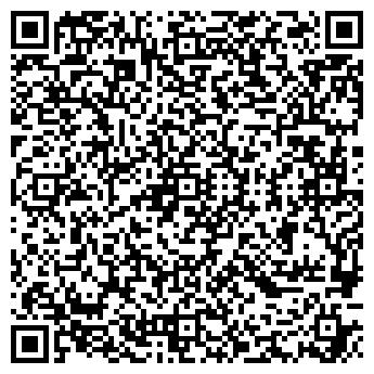 QR-код с контактной информацией организации ООО Ника Транс