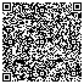 QR-код с контактной информацией организации МАКС ТЕК, ТОВ