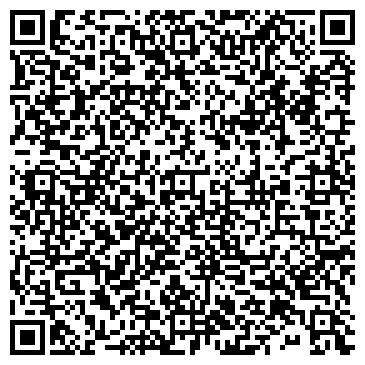 QR-код с контактной информацией организации ФЛП Гаврилюк Г.Н.