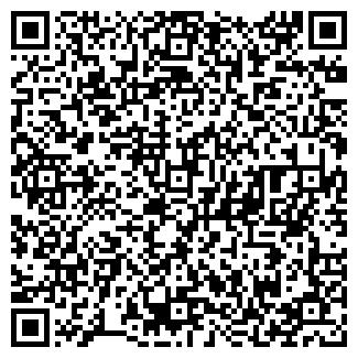 QR-код с контактной информацией организации Lyme