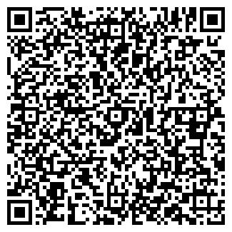 QR-код с контактной информацией организации «AutoES»тм
