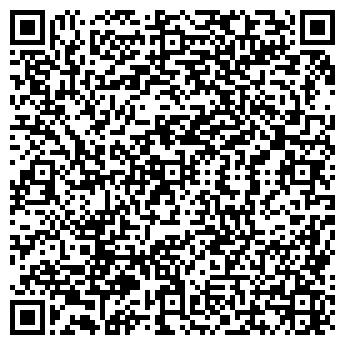 """QR-код с контактной информацией организации ЧП """"Фортуна"""""""