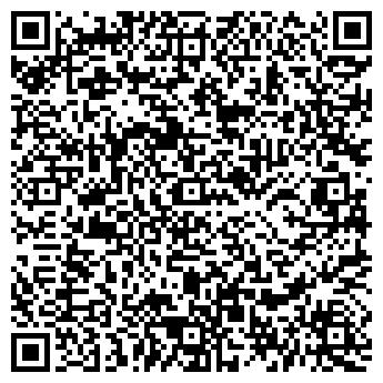 QR-код с контактной информацией организации Услуги автовышки
