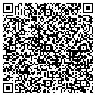 """QR-код с контактной информацией организации """"Люлька"""""""