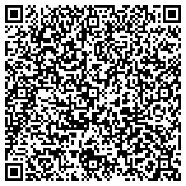 """QR-код с контактной информацией организации ООО """"Автоспецсервис плюс»"""