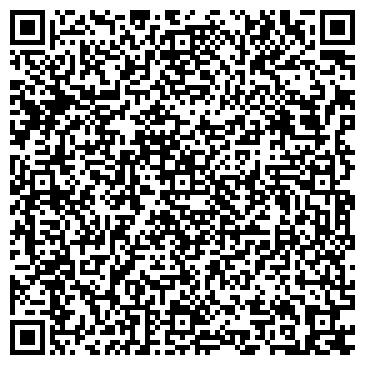 """QR-код с контактной информацией организации ООО """"Трансспецплюс"""""""