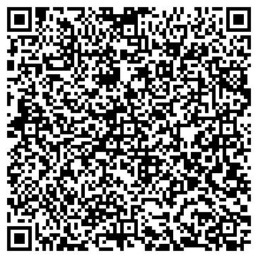 """QR-код с контактной информацией организации Общество с ограниченной ответственностью ООО """"РемБудЕкспрес"""""""