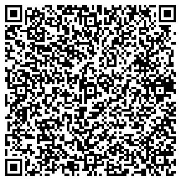 """QR-код с контактной информацией организации ООО """"ЛИДИНГБУД"""""""