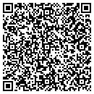 QR-код с контактной информацией организации ФОП Горовой