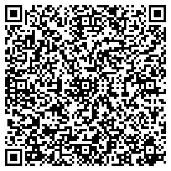 """QR-код с контактной информацией организации Общество с ограниченной ответственностью ООО """"ДИК"""""""