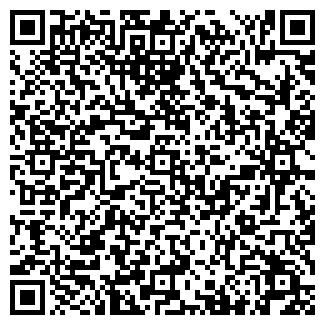 QR-код с контактной информацией организации ЧП Луценко