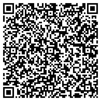 QR-код с контактной информацией организации SvitComfort