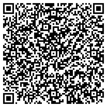 QR-код с контактной информацией организации Смарт-сити