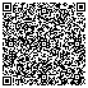 """QR-код с контактной информацией организации ООО """"Стройлег"""""""