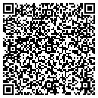 QR-код с контактной информацией организации pufaha