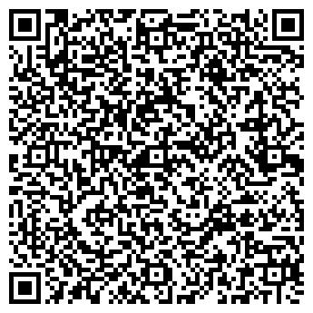 QR-код с контактной информацией организации ЧП Экспедиция