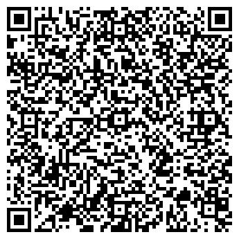 QR-код с контактной информацией организации Будлайн