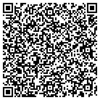 QR-код с контактной информацией организации Общество с ограниченной ответственностью ООО «Литер Плюс»