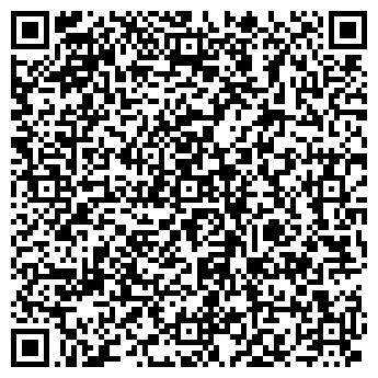 QR-код с контактной информацией организации ЧП Хомич