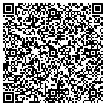 QR-код с контактной информацией организации ЧП Аутра