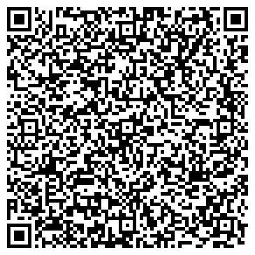 QR-код с контактной информацией организации Салон красоты Дали