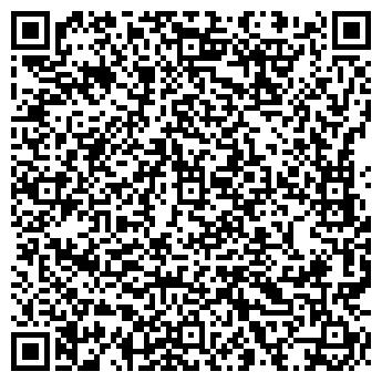 """QR-код с контактной информацией организации ООО """"МедиаЛан"""""""