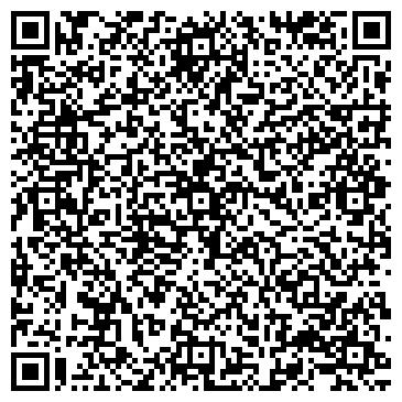 QR-код с контактной информацией организации Общество с ограниченной ответственностью «Штрайф Баулогистик Украина» OOO