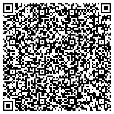 """QR-код с контактной информацией организации ТОВ """"Будстальмонтаж» www.budstalmontag.com.ua"""