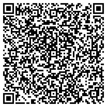 """QR-код с контактной информацией организации ООО """"ЛИДЕР СЕРВИС"""""""