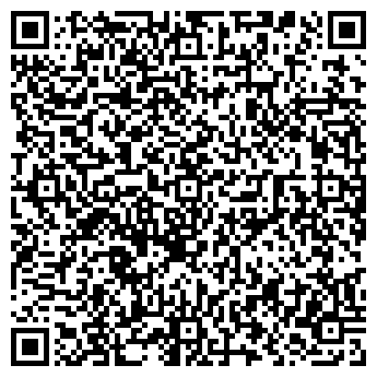QR-код с контактной информацией организации СПД Сергеенко ГА