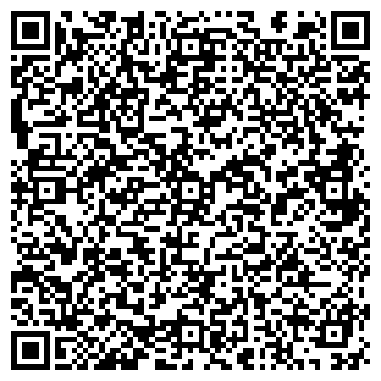 """QR-код с контактной информацией организации ТОВ """"Фауна2008"""""""