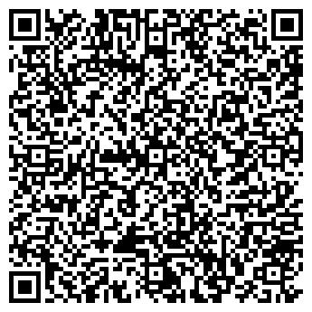 QR-код с контактной информацией организации ФЛП Привалова