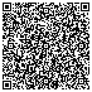 """QR-код с контактной информацией организации Интернет-магазин """"Крайка"""""""