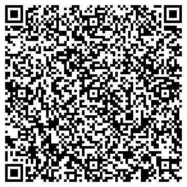 QR-код с контактной информацией организации Baby Service Николаев.