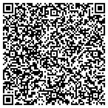 QR-код с контактной информацией организации Интернет-магазин «Лина. ком»