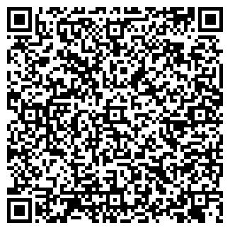 QR-код с контактной информацией организации SQ HOTEL