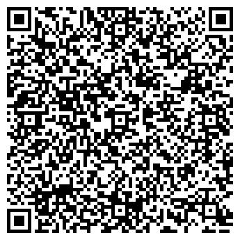 QR-код с контактной информацией организации ФО-П Шевченко Ф.Ф.