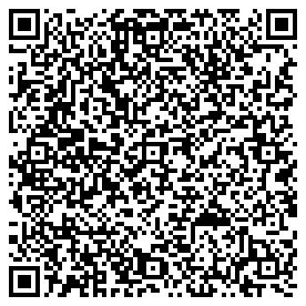 QR-код с контактной информацией организации Общество с ограниченной ответственностью Eventex Group