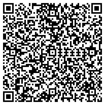 QR-код с контактной информацией организации ООО «ИЦЕР»