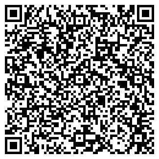 QR-код с контактной информацией организации Elecor