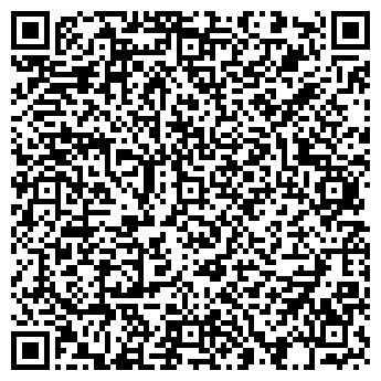 QR-код с контактной информацией организации ФОП Врубель