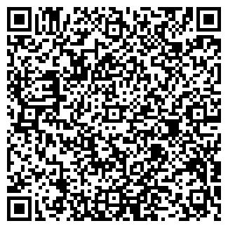 QR-код с контактной информацией организации kontora.c