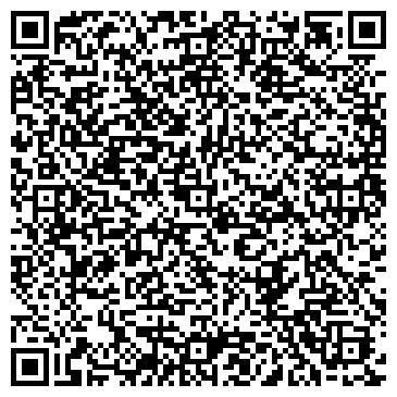 """QR-код с контактной информацией организации ФЛП Миронов""""Лаборатория Шоу"""""""