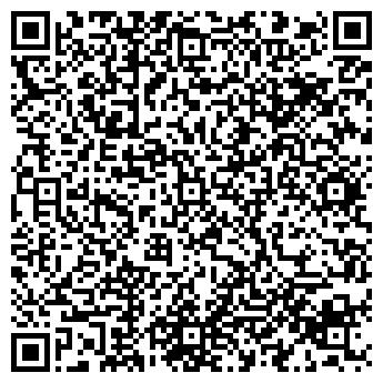 QR-код с контактной информацией организации Другая ТОВ Беназир